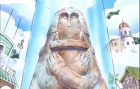 Estàtua de Vearth