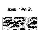 Capítol 793