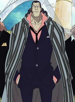 Director Spandine anime