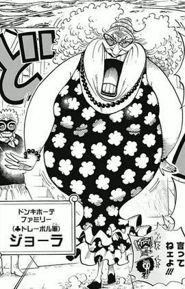 Giolla Manga Infobox