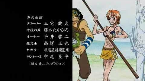 One Piece ending 15 en català