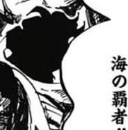 Ryokugyu manga