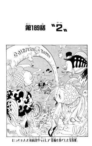 Capítol 189