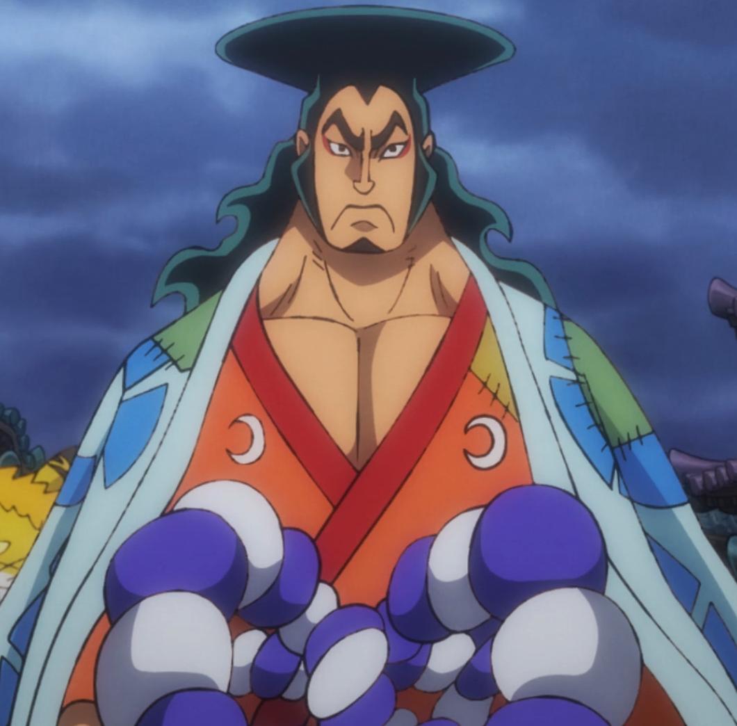 Kozuki Oden   One Piece Català Wiki   Fandom