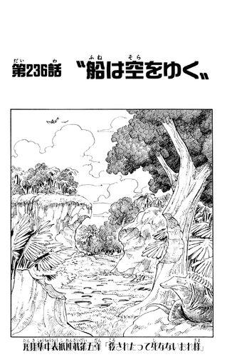 Capítol 236