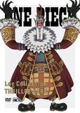 Moriah One Piece Log Collection