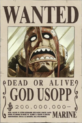 Déu Usopp Recompensa Actual
