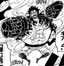 Gear Fourth Infobox Manga