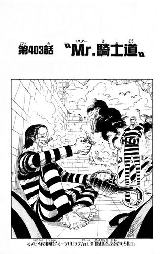 Capítol 403