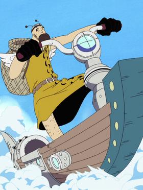 Waver Pagaya Anime