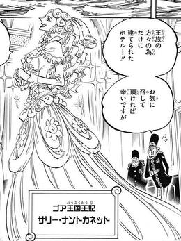 Sarie Nantokanette Manga Infobox