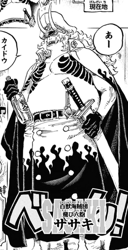Sasaki Manga Infobox