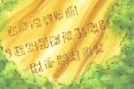 Missatge Roger al Poneglyph de Shandra