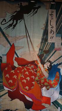 Ruffy i Toratsugu salven la Kikuhime