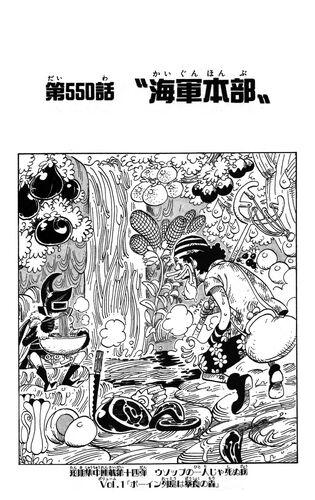 Capítol 550