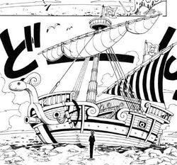Going merry manga