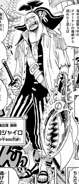 Gyro Manga Infobox