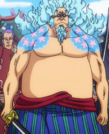 Hyogoro fa 41 anys
