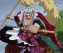 Kamazo manga