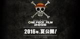 One Piece 2016 Anunci