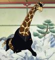 Ushi forma animal