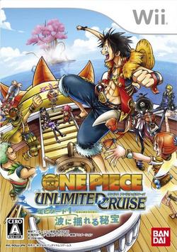 One Piece Unlimited Cruise 1 portada Japó