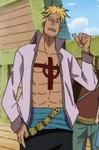 Marco segon anime