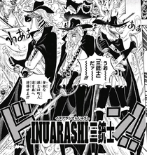 3 Mosqueters Inuarashi