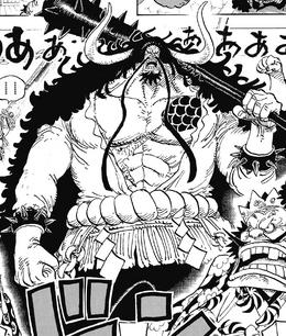 Kaido Manga Infobox