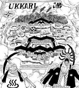 Illa Ukkari Hot-Spring