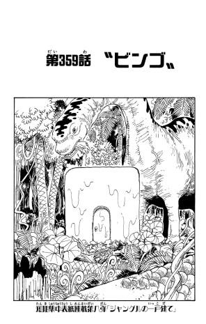 Capítol 359