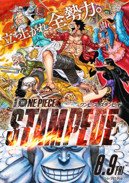 One Piece Film Stampede