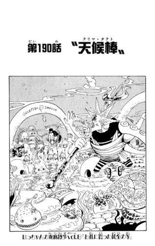 Chapter 190