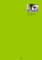 Color Walk 2 - 066