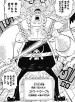Edward Weevil Manga Infobox