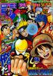 Shonen Jump 2014 Issue 16