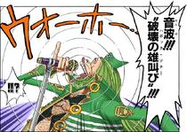 Глава 226. Сёдзё атакует Звуковыми Волнами