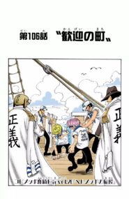 Chapter 106 Colored
