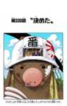 Chapter 330 Colored