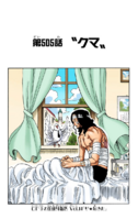 Chapter 505 Colored