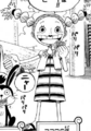 Chimney Manga Pre Timeskip Infobox.png