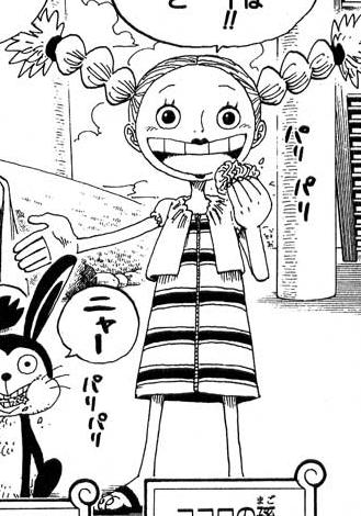File:Chimney Manga Pre Timeskip Infobox.png