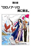 Coloreado Digital del Capítulo 51