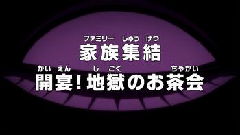 Episode 830