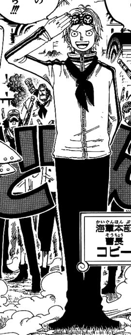 Koby Manga Pre Timeskip Infobox