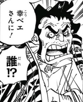 Kumagoro Manga Infobox