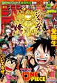Shonen Jump 2016 numero 5-6