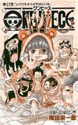 Volume 74 Inside Cover