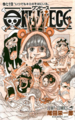Volume 74 Inside Cover.png