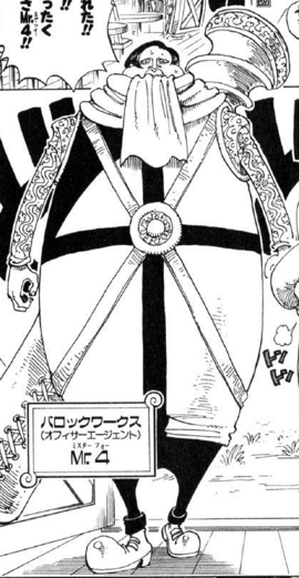 Babe Manga Infobox
